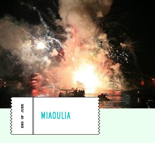 miaoulia