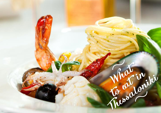 what to eat in thessaloniki