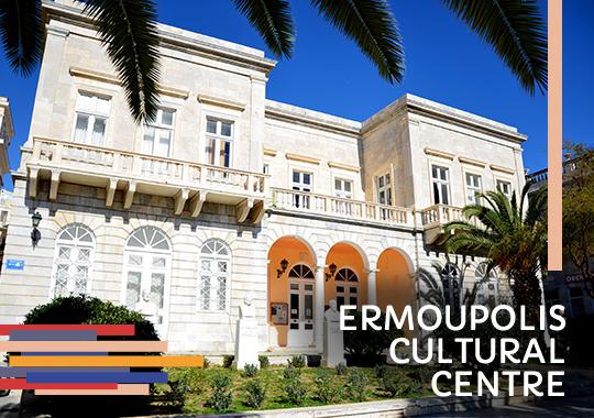 ermoupolis cultural centre