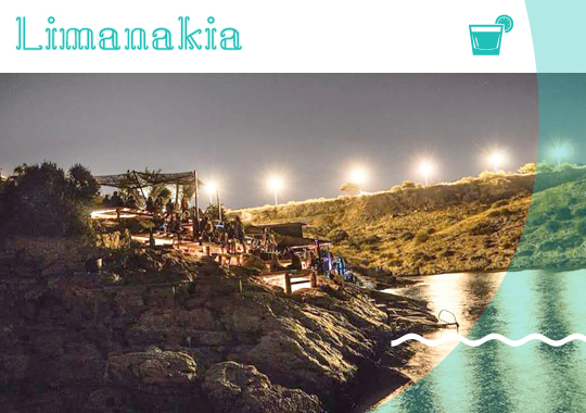 limanakia beach bar