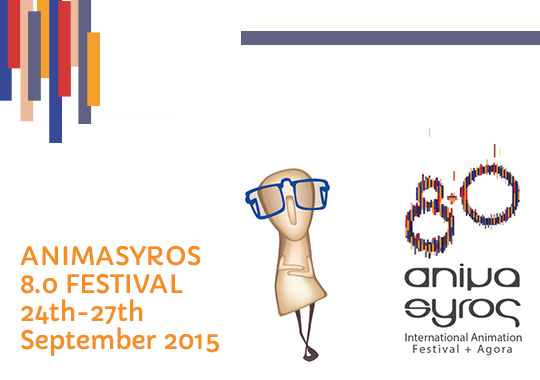 animasyros 2015