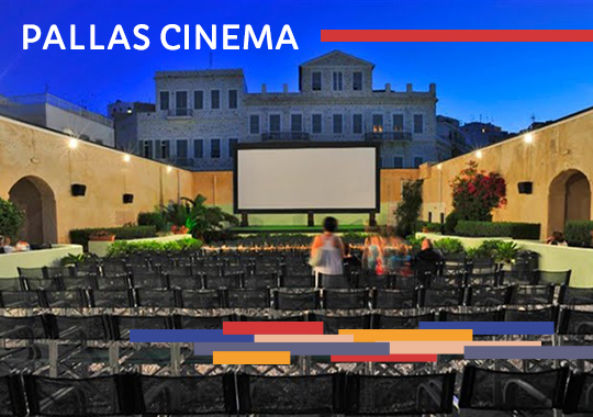 pallas cinema syros