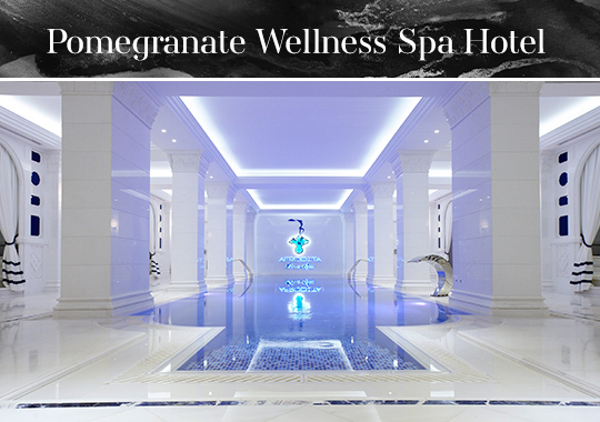 pomegranate spa halkidiki