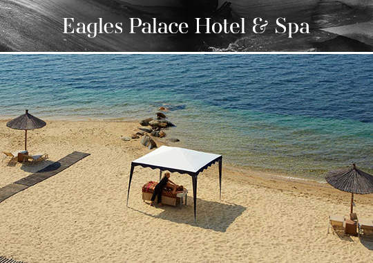 eagles palace spa halkidiki