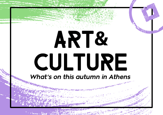 art and culture in Athens 2015