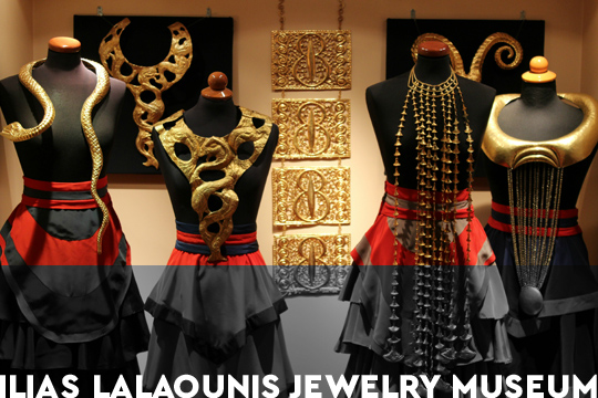 Ilias Lalaounis Jewlery Museum