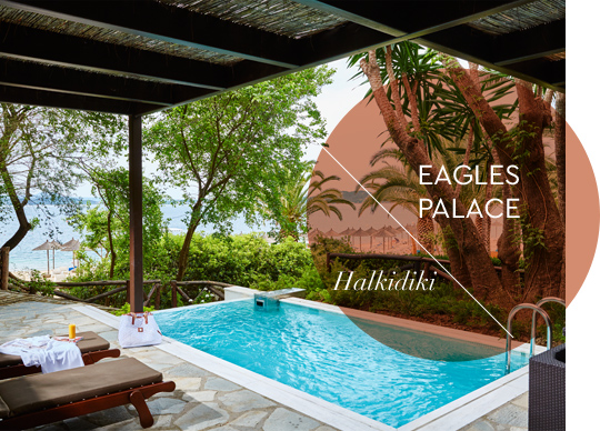 eagles palace halkidiki