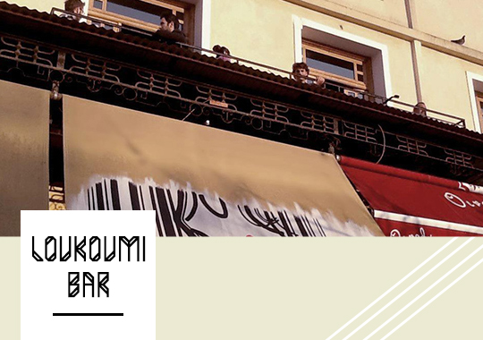 Loukoumi Bar athens