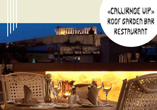 «Callirhoe VIP» Roof Garden Bar – Restaurant