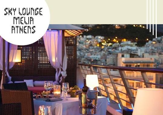 Sky lounge Melia Athens
