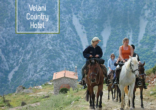 Velani Country Hotel