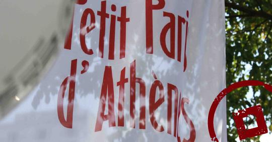 petit paris d athenes 2016