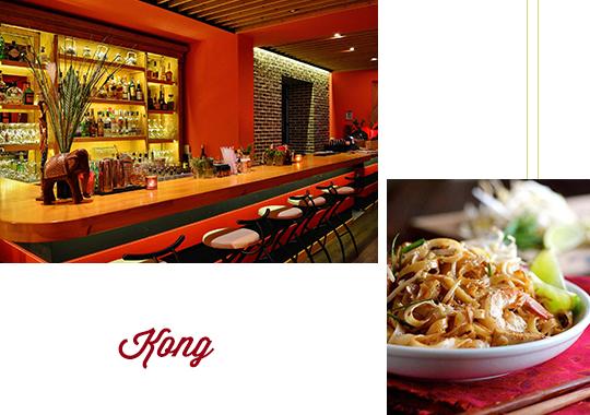kong restaurant athens