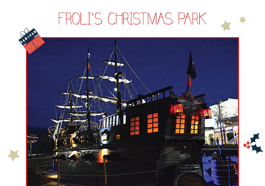 Froli's Christmas Park