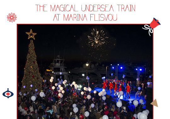 Magical Undersea Train at Marina Flisvou