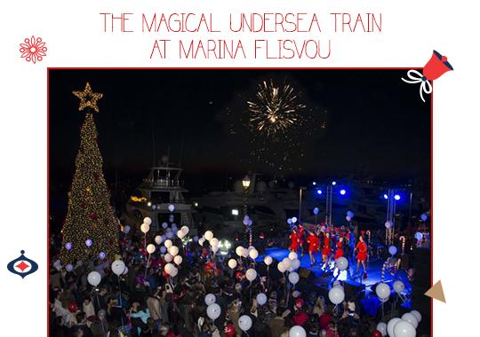 Magical Undersea Train at Marina Flisvou