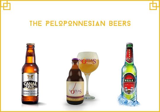 Peloponnesian beers
