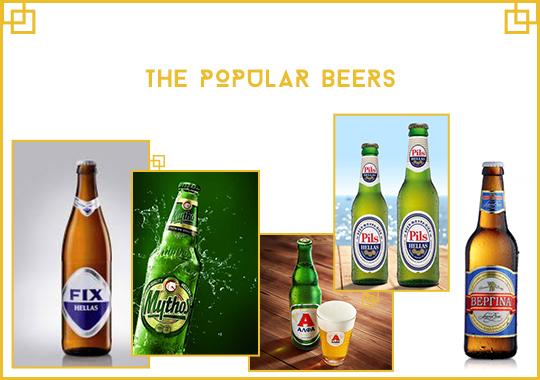 popular beers in greece