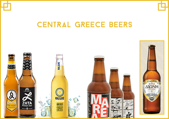 CENTRAL GREECE BEERS