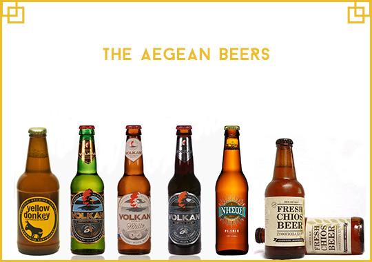 beers of aegean