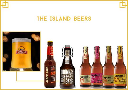 Greek Islands beers
