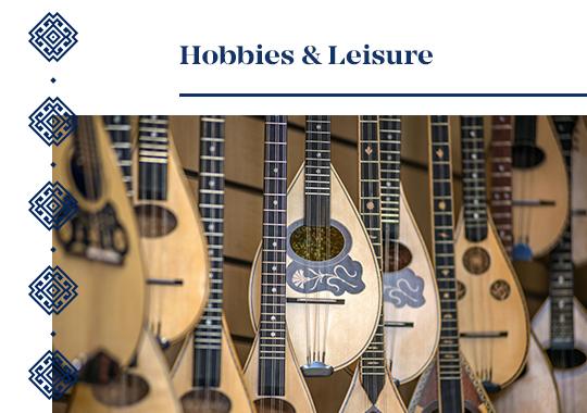 Hobbies & Leisure