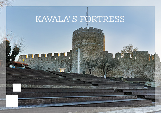 Kavala's Fortress