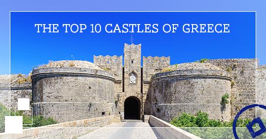 castles fgreece