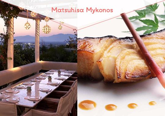 Matsuhisa-Mykonos