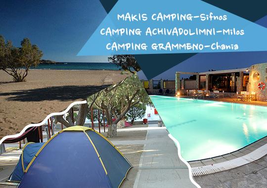 makis camping sifnos