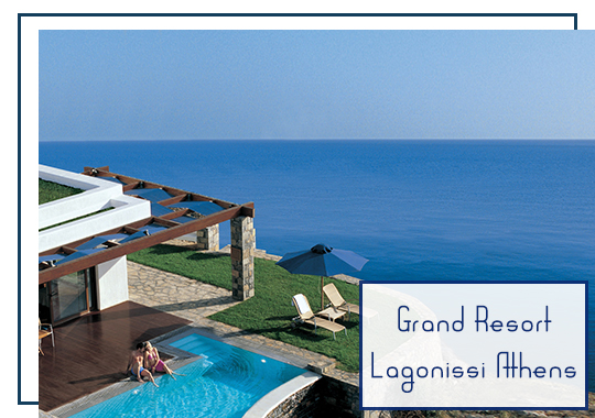 Grand_resort_Lagonissi_Athens