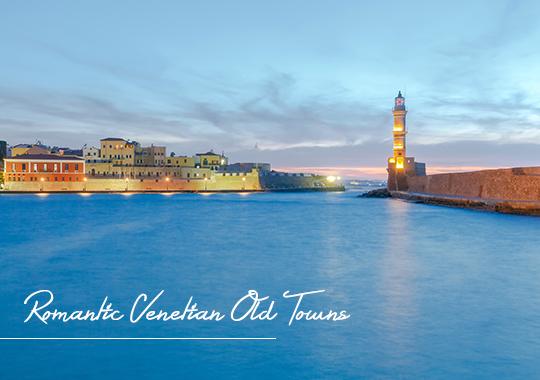 Venetian_Old_Towns