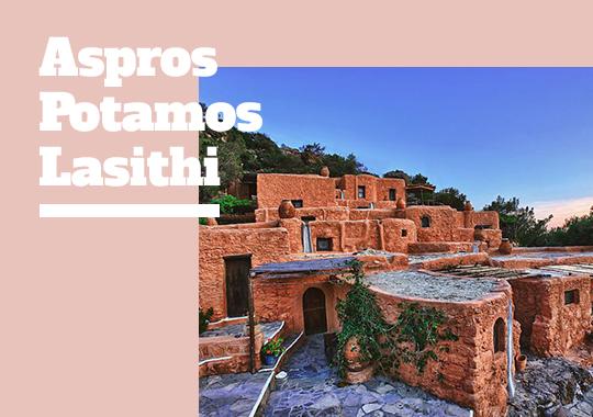 Aspros-Potamos-Lasithi