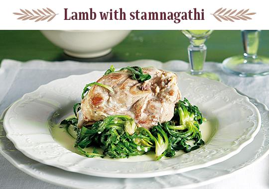 05.Lamb_with_stamnagathi