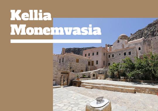 Kellia-Monemvasia