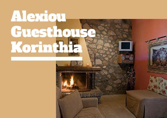Alexiou-Guesthouse-Korinthia