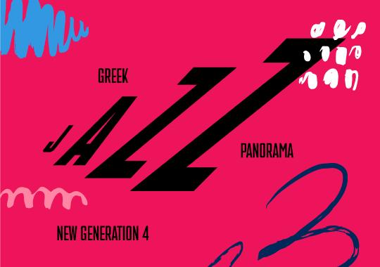 jazz festival 2017 athens