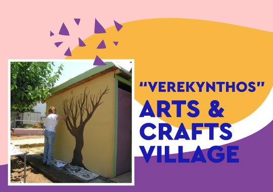 arts and crafts village