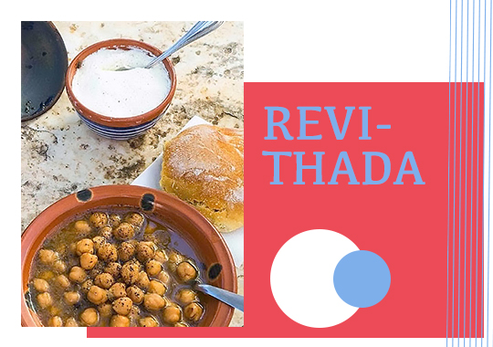 Revithada