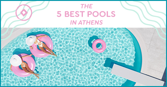 Hotels with pools Athens