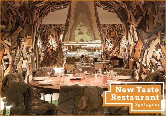 New Taste Restaurant brunch