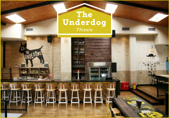 The underdog brunch