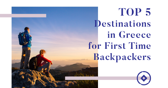 Backpacking in Greece