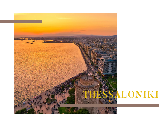 Backpacking in Thessaloniki