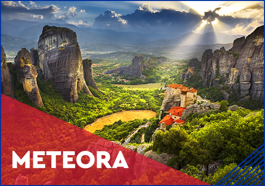 04.Meteora