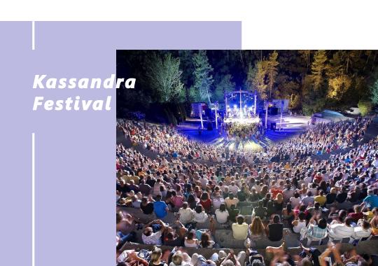 05.Kassandra_Festival