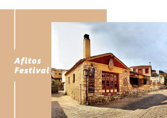 06.Afitos_Festival