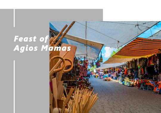 10.Feast_of_Agios_Mamas